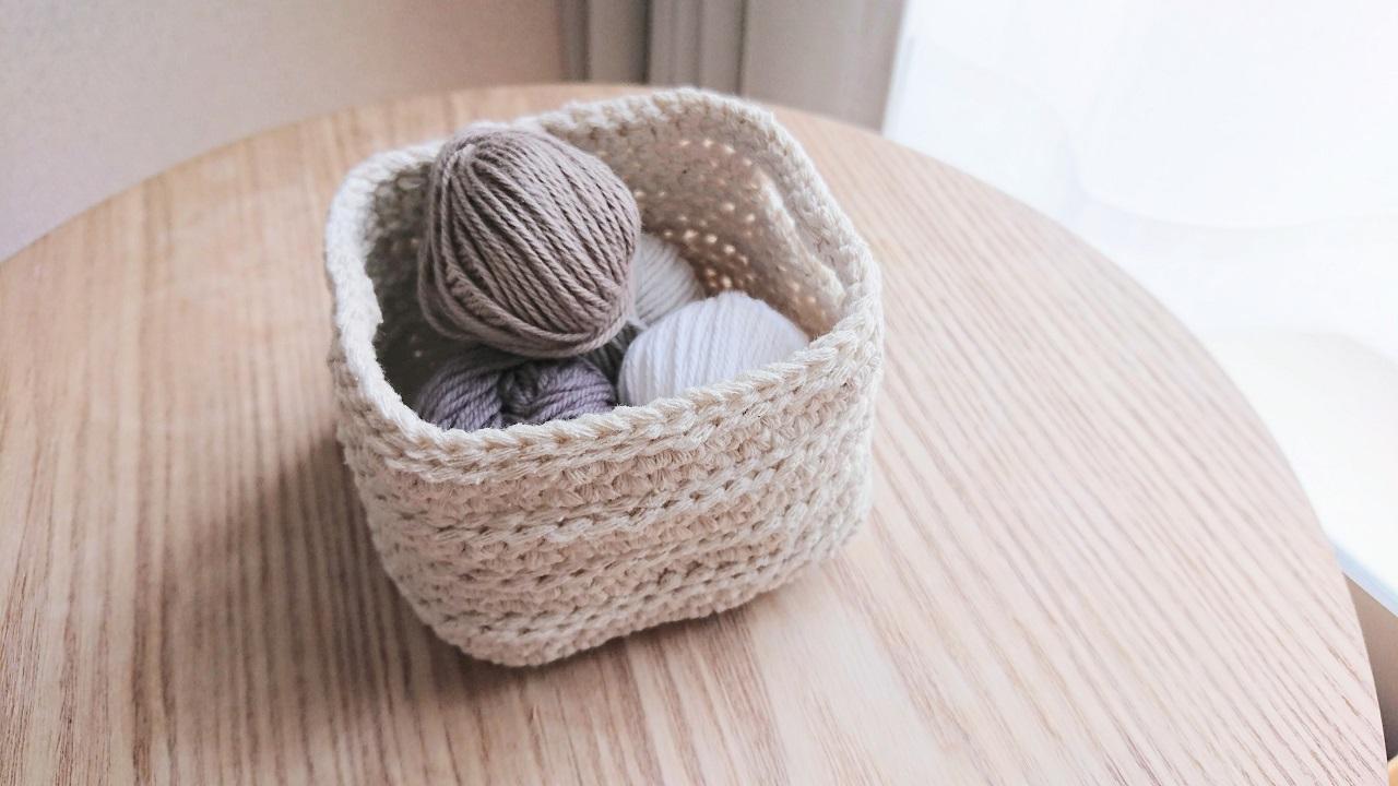 キナキナリ1玉で編むミニバスケット