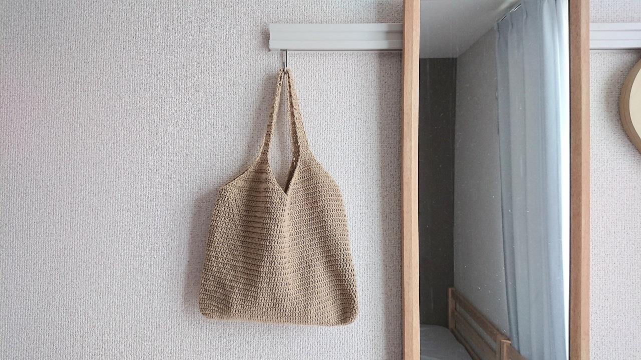 長編みのキャミソールバッグ