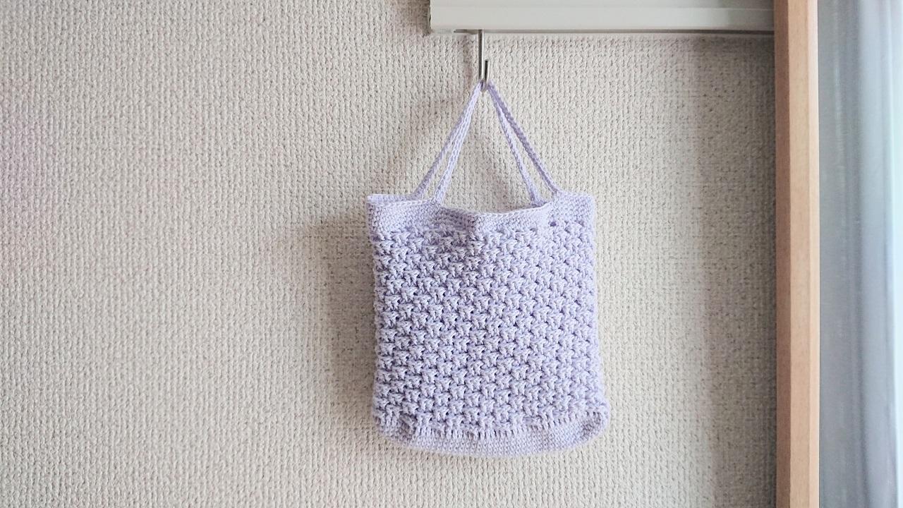 バスケット編みのミニバッグ