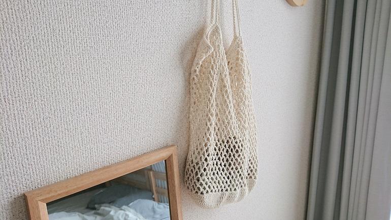 ネット編みのマーケットバッグ
