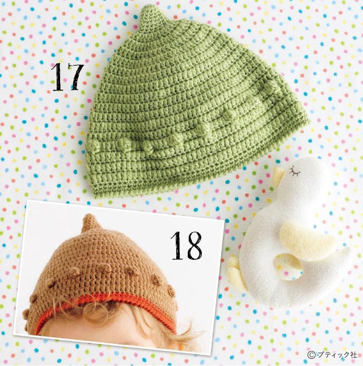 パプコーン編みのどんぐり帽